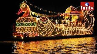 Sri Kanaka Durga and Malleswara Swami in Hamsa Vahanam | Theppotsavam in Krishna River | hmtv