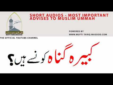 Kabeera Gunah by Mufti Tariq Masood