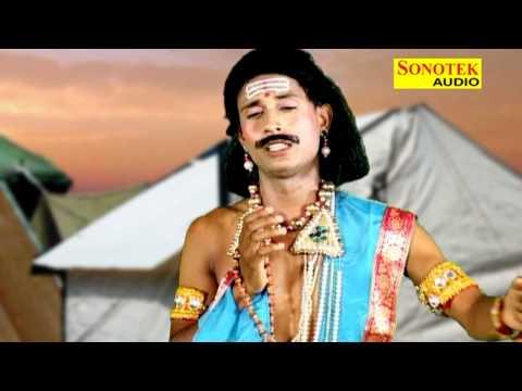 Aalha Shree Hanuman Ji Part 9 I Katha Shri Ram Bhakt Hanuman Ki I Sanjo Baghel I Sonotek Cassettes video