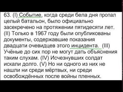 RUS�A YDS V�DEO DERS ANLATIM 3