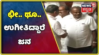 30 Minutes 30 News | Kannada Top 30 Headlines Of The Day | July 15, 2019