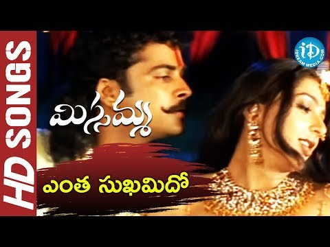 Missamma Movie Songs - Entha Sukhamidho Song - Bhumika Chawla - Laya - Sivaji video