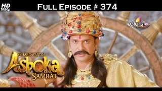 Chakravartin Ashoka Samrat - 5th July 2016 - चक्रवर्तिन अशोक सम्राट - Full Episode HD
