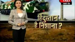 Pakistani Falco Drones By Indian Media