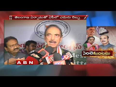 Ghulam Nabi Azad Comments Heat Up Politics In Telangana | CM KCR | ABN Telugu