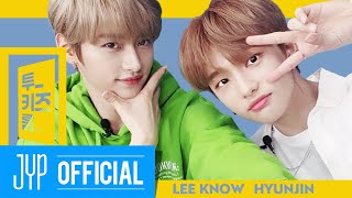 [Two Kids Room(투키즈룸)] VOL.4 Ep.04 Lee Know X Hyunjin