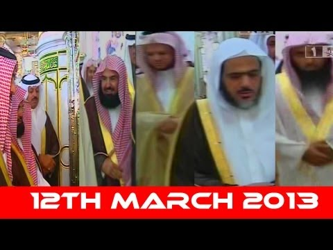 Exclusive Haramain Imams with Crown Prince Salman @ Prophet Mosque