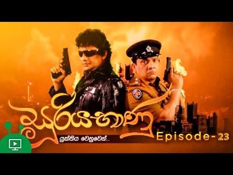 Suriya Bhanu | Episode 23 | Sinhala Action Teledrama