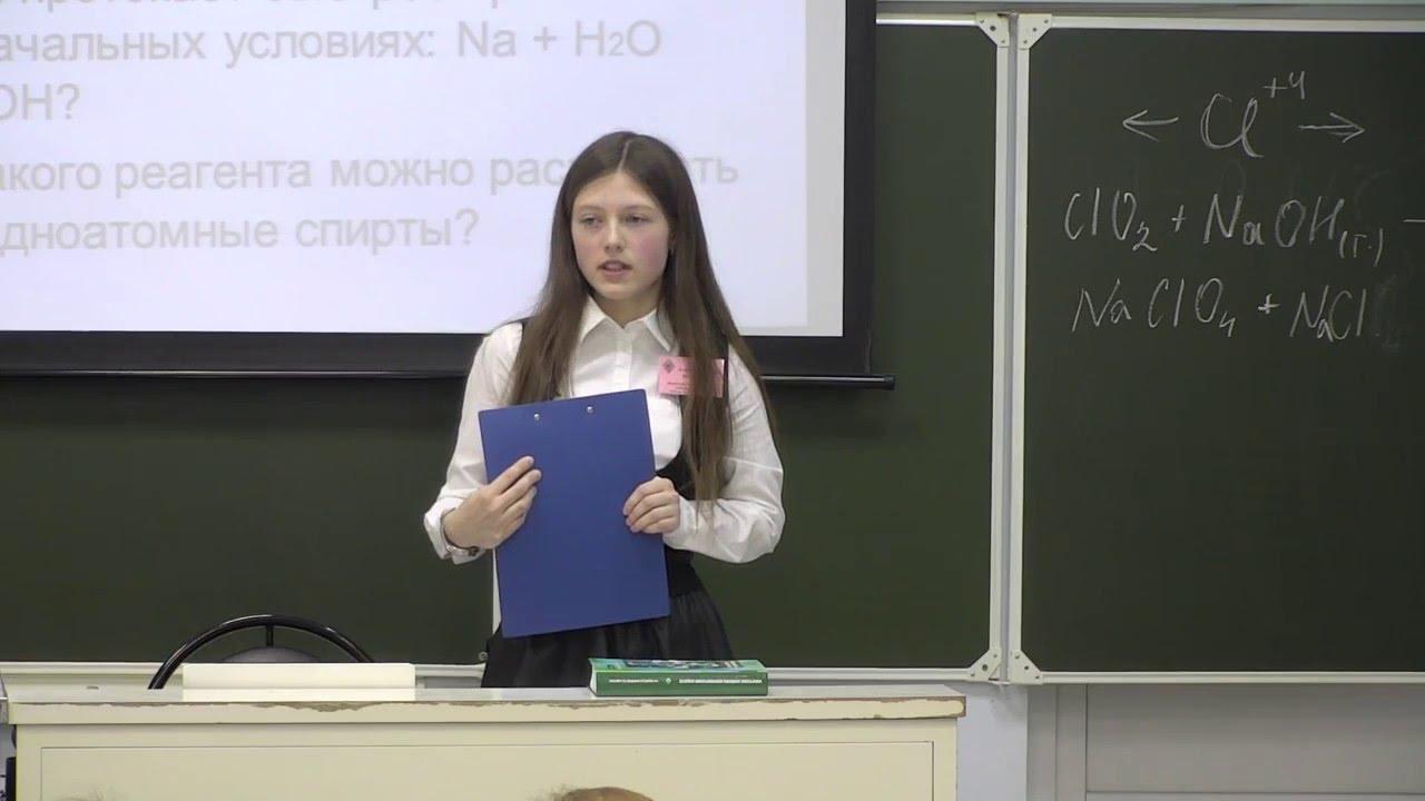 """Видеоурок по химии в рамках акции """"100 баллов для победы"""""""