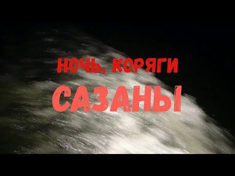 Фотографии подводная охота на судака средняя волга видео