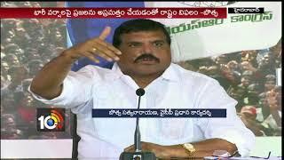 వరదలకు ప్రభుత్వానిదే బాధ్యత..- YCP Botsa Satyanarayana Comment On TDP Govt  - netivaarthalu.com