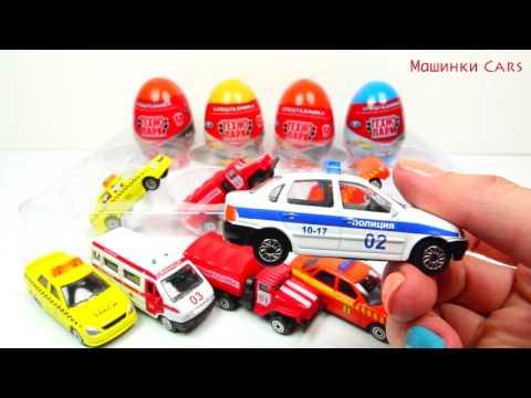 МАШИНКИ CARS машинки спецтехника полицейская машинка скорая помощь пожарная машина cartoon мультики