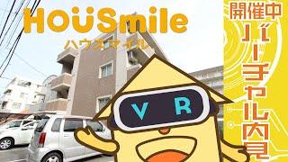 昭和町 マンション 1K 102の動画説明