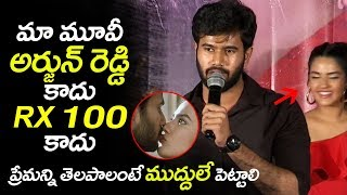 Rahul Vijay Fantastic speech @ Ee Maya Peremito pre release press meet | Arjun Reddy | Filmylooks