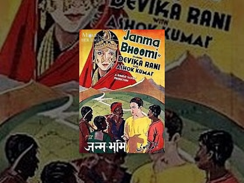 Janmabhoomi 1936   Ashok Kumar, Devika Rani   Superhit Classic Bollywood Movies