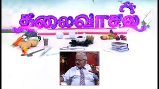 Thalaivasal (31-07-2019)