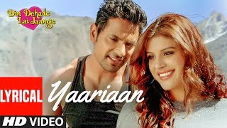 Yaariaan (Full Lyrical Song) Kamal Khan, Rini Chandra | Din Dahade Lai Jaange | Latest Punjabi Songs