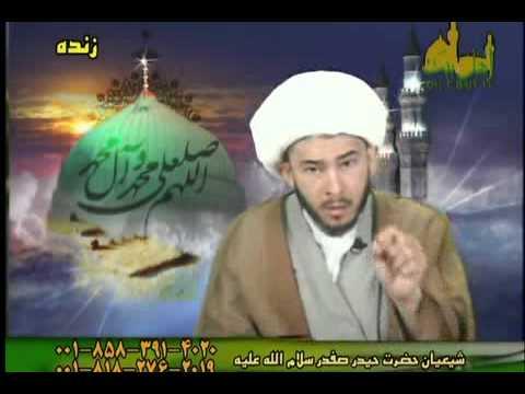 اعلمیت سید صادق شیرازی با سایر علماء اعلام حتی قابل مقایسه نیست