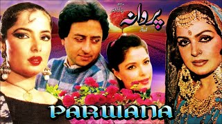 PARWANA (1985) - NADEEM, BABRA SHARIF, ZAMURAD - OFFICIAL FULL MOVIE