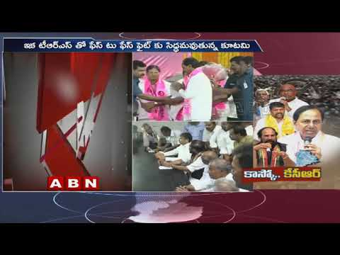 TCongress to Announce candidates final list soon | ABN Telugu