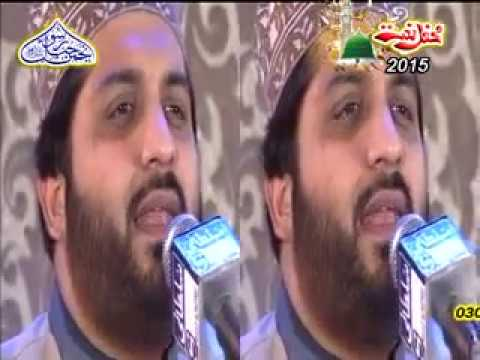 Hun Khak Magar Alam e Anwar Se Nisbat Hy By noor Sultan SadiquiAnjmaneHubyRasool