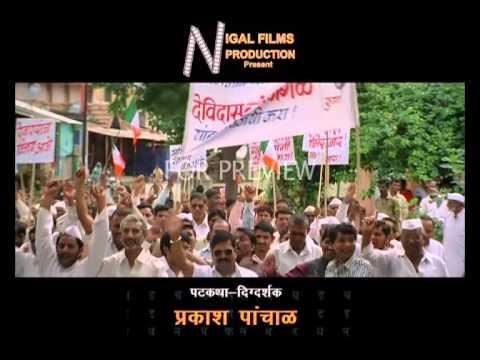 marathi movie fakt satvi pass thumbnail