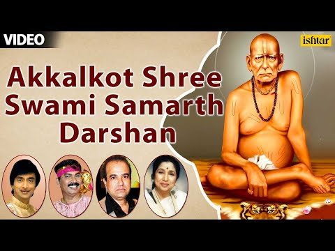 Akkalkot Shree Swami Samarth Darshan (Non-Stop Marathi Devotional...