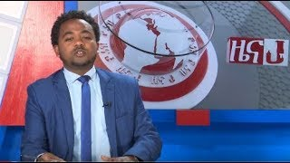 JTV Ethiopia News January 242018
