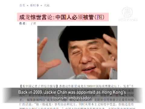 Jackie Chan´s Son in Drug Arrest at a Sensitive Moment