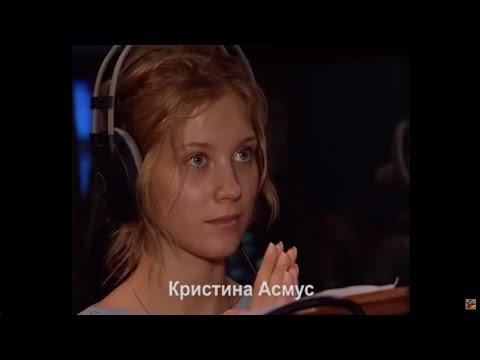 Иван Царевич и Серый Волк - Видео из студии записи