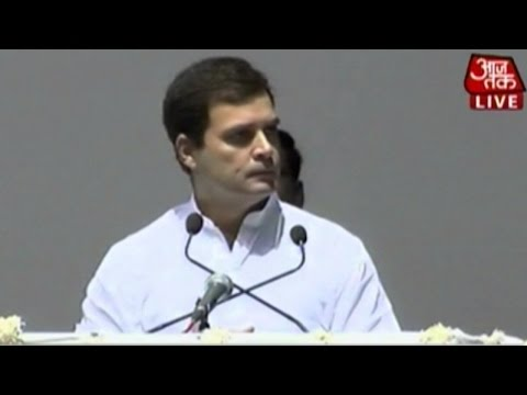 Rahul Gandhi's speech at Jawaharlal Nehru birth anniversary event