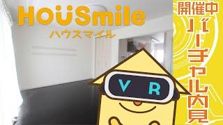 庄町 アパート 1DK 205の動画説明