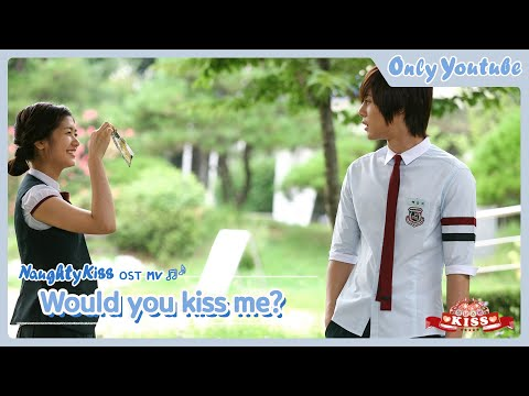 [장난스런 키스] G.na 키스해줄래 (naughty Kiss Ost By G.na) video