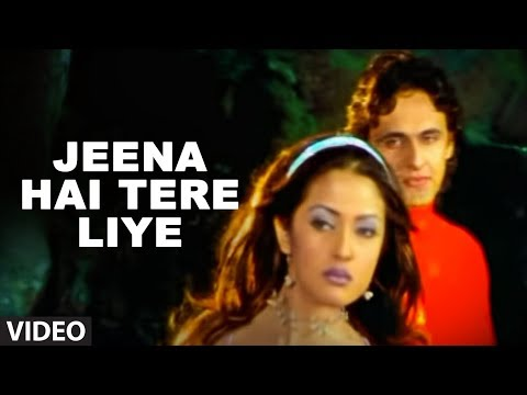Jeena Hai Tere Liye - Full Video Song - Sonu Nigam Album yaad video
