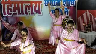 नृत्य- गुरु वंदना  (हिमालय संगीत शोध समिति हल्द्वानी)