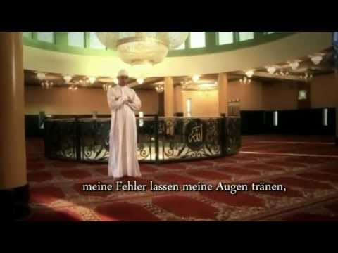 Muhammad al-Husayn | Fajr | [German] [HD]