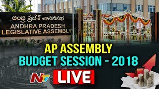 Andhra Pradesh Assembly Sessions LIVE || AP Budget Session 2018 || 15-03-2018