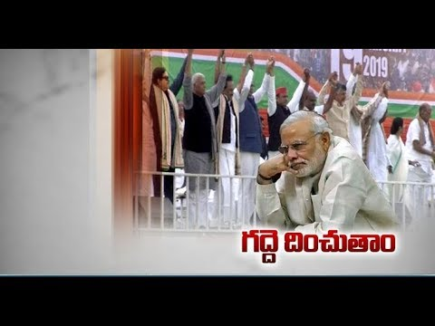 India Will Find New PM in 2019 | Chandrababu at Kolkata Rally