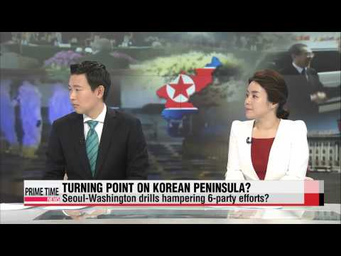 News-in-Depth: Turning point on Korean peninsula? Will Pyongyang launch provocation or dialogue?