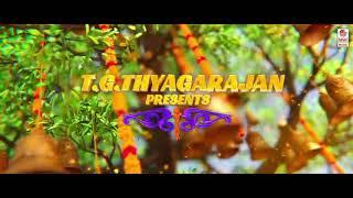 Vetti kattu Viswasam Second single track Lyrics