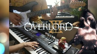 Overlord III オーバーロードⅢ ED - Silent Solitude/OxT (Piano & Guitar Cover)
