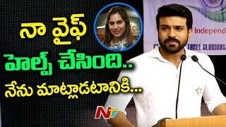 Ram Charan Most Inspirational Speech to Students at Chirec International School | NTV