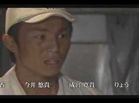 Barefoot Gen trailer 2