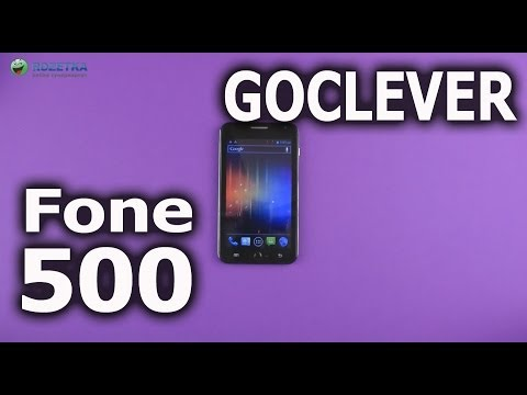 Распаковка GoClever Fone 500