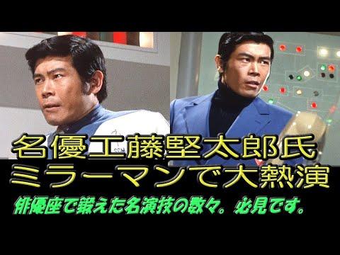 工藤堅太郎 (俳優)の画像 p1_17