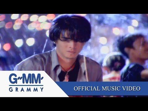 ลอยกระทงวันสงกรานต์ - อ่ำ อัมรินทร์【OFFICIAL MV】
