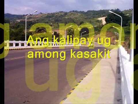 Mymp - Ginoo, Walay Sukod (Praise Song)