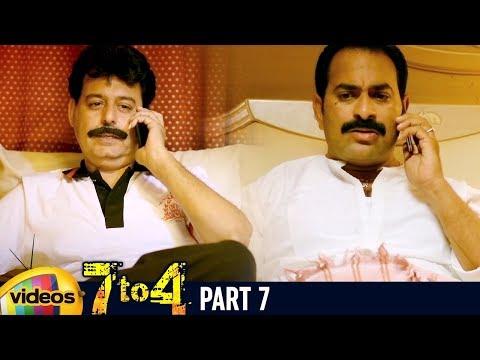 7 To 4 Latest Telugu Full Movie HD | Balakrishna | Anand Batchu | Raj Bala | Part 7 | Mango Videos