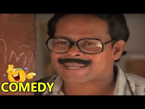 Malayalam Comedy Scenes - Jagathy Sreekumar  | Innocent | Mukesh video