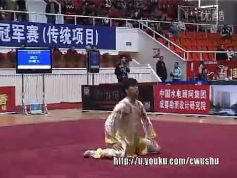 Zui Quan (Zhang Yao Wen) - China Traditional Wushu Nationals 2011 Image 1